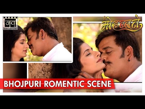 Video Ravi Kishan,Poonam Dubey  Scene | ये मोहब्बतें Ye Mohabbatein | Bhojpuri Movie Scene download in MP3, 3GP, MP4, WEBM, AVI, FLV January 2017