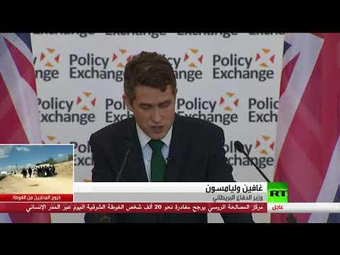 العرب اليوم - شاهد: لندن تنتظر الرد الروسي على إجراءاتنا
