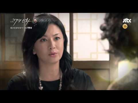 Her Legend   Drama   Trailer 3