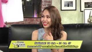 Gang 'Ment 2 May 2014 - Thai TV Show