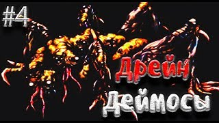 Resident Evil 3 Nemesis Прохождение на сложном #4 Дрэйн Деймосы