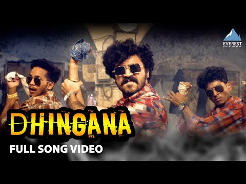 Dhingana Song Video - Marathi Songs 2020   Baba CJ (Chinmay Jog), Satyajeet Ranade, Aashay Kulkarni