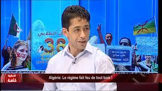 Algérie: Le régime fait feu de tout bois !