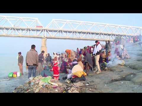 Video Simariya Ghat (सिमरिया घाट) in Begusarai Bihar download in MP3, 3GP, MP4, WEBM, AVI, FLV January 2017