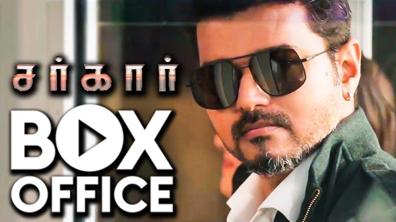 Sarkar Box Office Collection | Sarkar World Wide Massive Box Office | First Day Box Office