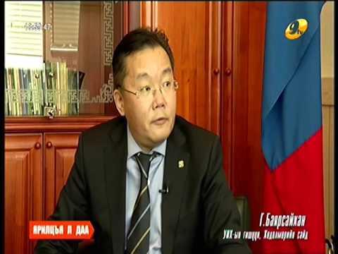 ИХ-7-ийн уулзалтад Ази тивийн төлөөлөл болж Монгол улс оролцлоо
