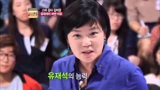 #2 [경청] 유재석이 비싼 이유 - 김미경의 스피치 잘하는 노하우: 공감적 경청