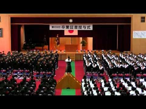 平成27年度豊川市立南部中学校卒業式 合唱「僕が守る」