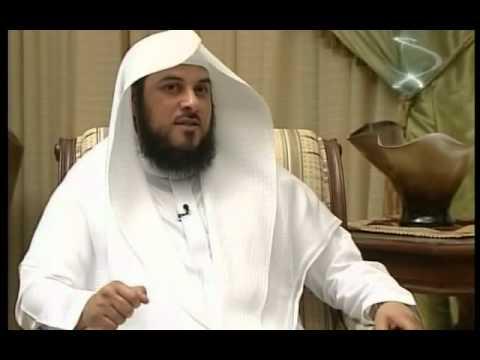 جواز  سفر –  الشيخ  محمد  العريفى  – رمضان  1433