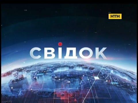 Свідок (11.01.2017) - DomaVideo.Ru