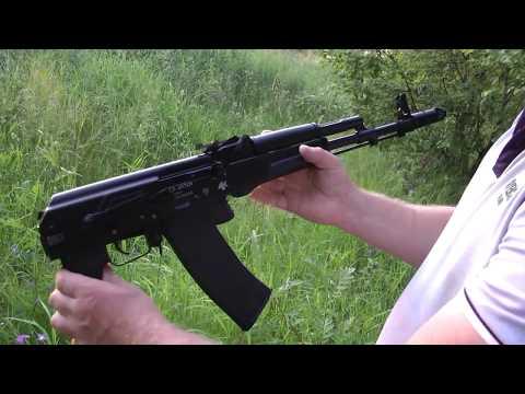 Охолощенный АК 74 М стрельба видео