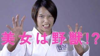 思わず二度見!日本代表柔道家・松本薫がモデルに初挑戦!/多摩市交通広告動画