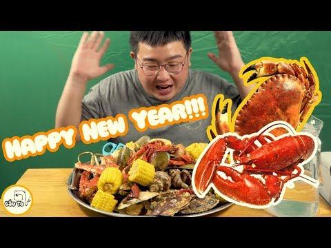 Gấu Ơi Ăn Gì ! King Crab - Tôm Hùm - Hải Sản Sốt Bơ Tỏi Ngọt Khổng Lồ | Happy New Year  Gấu To - Thời lượng: 12 phút.