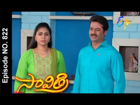 Savithri | 18th November 2017 | Full Episode No 822