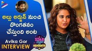 Avika Gor Wants To Steal This From Allu Arjun   Raju Gari Gadhi 3 Interview   Star Show With Hemanth