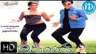 Idiot (2002) - HD Full Length Telugu Film - Ravi Teja - Rakshita - Puri Jagannadh
