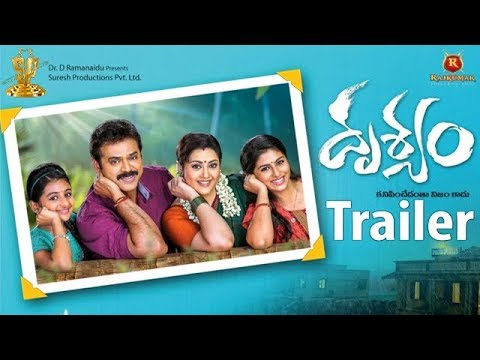 Drushyam Theatrical Trailer Official  HD | Venkatesh | Meena | Nadhiya | Suresh Productions