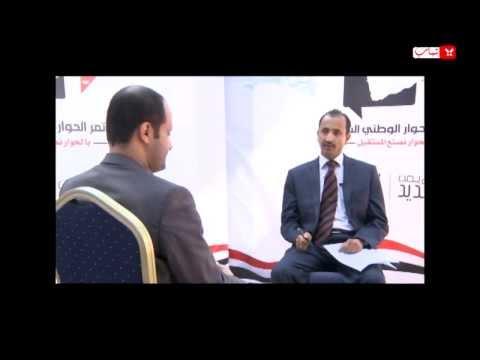 حوار مدير الاتصال والإعلام محمد الأسعدي لقناة يمن شباب