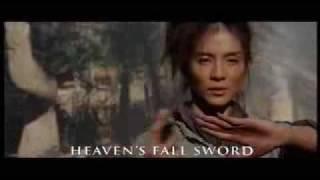 7 swords   Trailer