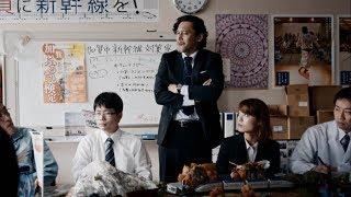 加賀市新幹線対策室 Season2