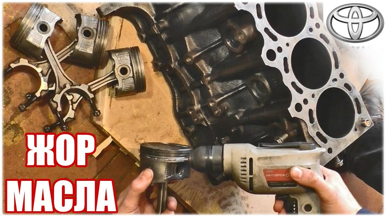 Почему двигатель ест масло после капремонта