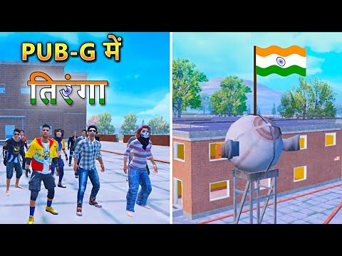 PUBG 15 August Special Short Film   Independence Day in PUBG   Bollywood Gaming