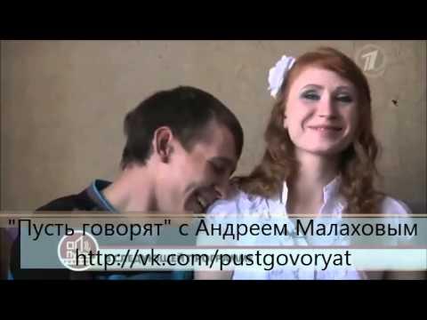 Пусть говорят (анонс на эфир от 11.06.2013) (видео)