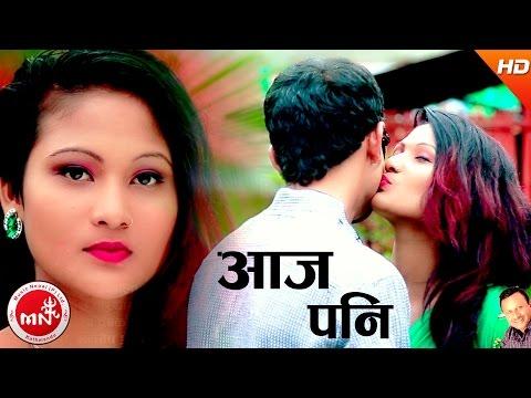 New Nepali Song | Aja Pani Sapanima - Shiva Pariyar | Ft.Santosh, Prasansa & Nishan