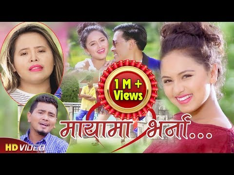 (Muna Thapa Magar's || Maya ma bharna माया मा भर्ना || By Bal Kumar Shrestha Ft. Umanga & Karishma - Duration: 7 minutes, 9 seconds.)