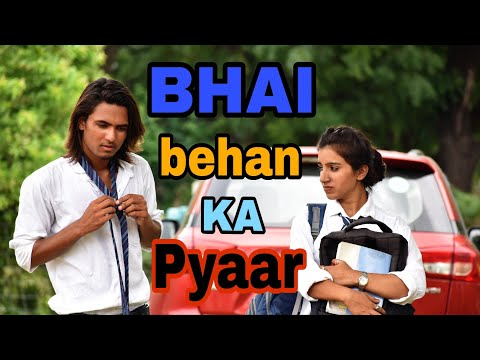 BHAI BEHAN KA PYAAR || Raksha Bandhan special || BEWAKOOF TV CHANNEL