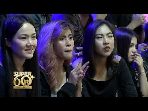 ชีวิตสุดทึ่ง! จอห์นวิคเมืองไทย ลุงสุเทพ บอดี้การ์ด BB Gun | SUPER 60+