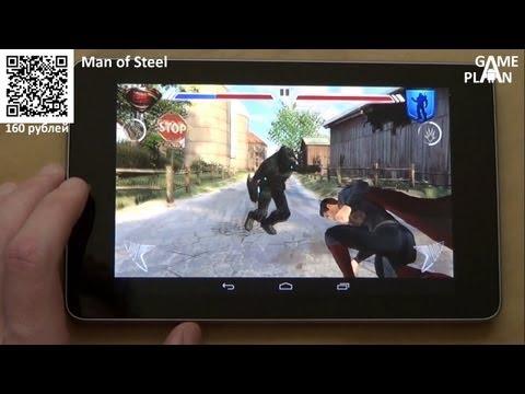 Скачать Игры На Андроид Человек Из Стали