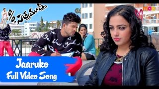 Jaaruko Full Song : S/O Satyamurthy Full Video Song - Allu Arjun, Upendra, Sneha