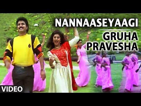 Video Nannaaseyaagi  II GRUHAPRAVESHA II Devaraj , Malashri download in MP3, 3GP, MP4, WEBM, AVI, FLV January 2017