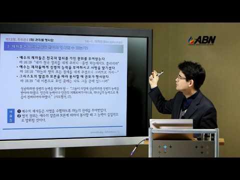 2014년 1기 교과해설