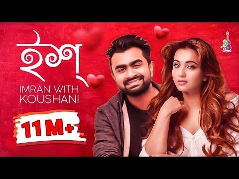 Issh   ইশ্   Imran   Koushani   Bangla new song 2018