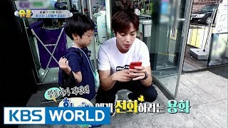 "Video CNBLUE Jung Yonghwa meets the twins by chance!…""I know Hwijae"" [The Return of Superman/2017.07.30] MP3, 3GP, MP4, WEBM, AVI, FLV Maret 2018"