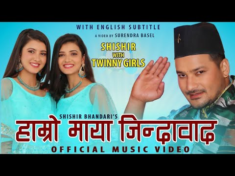 """Hamro Maya Jindabaad""- New Nepali Song || Ft.Twinny Girls(Prisma & Princy) Shishir Bhandari"