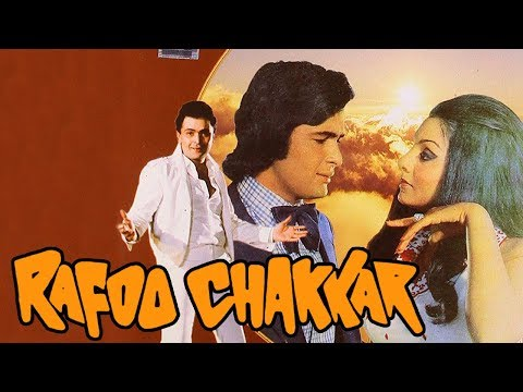 Rafoo Chakkar (1975) Full Hindi Movie| Rishi Kapoor, Neetu Singh, Madan Puri, Paintal