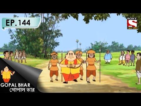 Video Gopal Bhar (Bangla) - গোপাল ভার (Bengali) - Ep 144 - Amorotto download in MP3, 3GP, MP4, WEBM, AVI, FLV January 2017