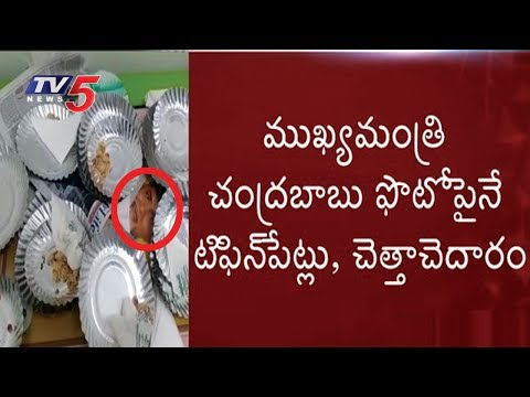 AP Secretariat Employees Negligence