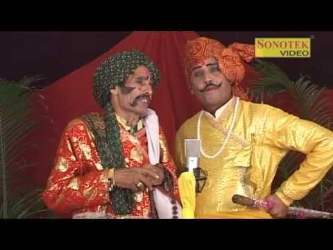 Video Dhola - Shanker Garh Sangram Jamna Haran Part-1 | Dharampal Chaudhary download in MP3, 3GP, MP4, WEBM, AVI, FLV January 2017