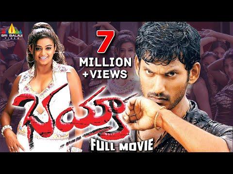 Bhayya Telugu Full Movie | Vishal, Priyamani | Sri Balaji Video