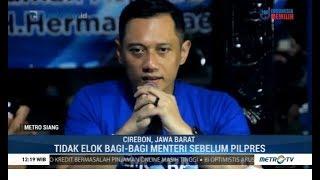 Video AHY 'Gerah' Kubu Prabowo Sudah Bagi-bagi Kursi Menteri Sebelum Pilpres MP3, 3GP, MP4, WEBM, AVI, FLV Juni 2019