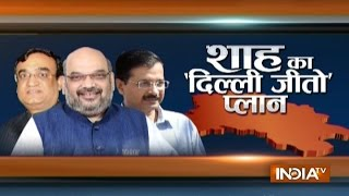 BJP banks on Amit Shah's strategy for Delhi municipal polls