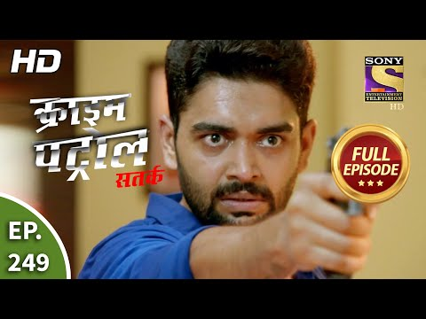 Crime Patrol Satark Season 2 - Ep 249 - Full Episode - 14th October, 2020