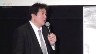 前田日明、水道橋博士、本多昌広監督/『タイトロープ~アウトサイダーという生き方~』完成披露舞台挨拶