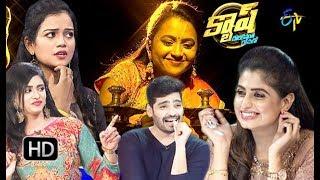 Cash   7th July 2018   Full Episode   ETV Telugu