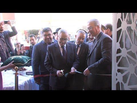 مراكش.. افتتاح فضاء الذاكرة التاريخية للمقاومة والتحرير
