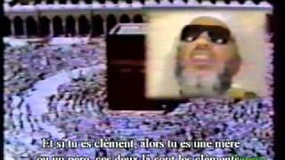 L'exemple Des Compagnons Cheikh Kichk (1) الشيخ عبد الحميد كشك الصحابة